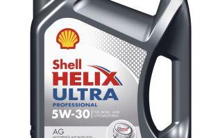 Shell 5w30