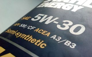 Масло моторное 5w30: расшифровка масла, синтетика