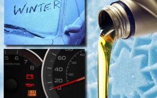 Какое масло лучше заливать в двигатель зимой: зимнее моторное масло для двигателя