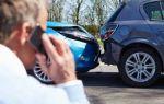 Особенности проведения независимой экспертизы автомобиля после ДТП