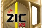 ZIC XQ 5W-40: ребрендинг в ZIC X9 5W40