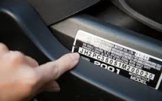 Практичность проверки авто по ВИН коду