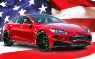 Выгода покупки авто в США