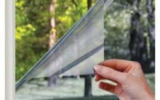 Особенности архитектурной энергосберегающей пленки для окон