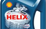 Масло Shell Helix HX7 10w 40 – идеальный выбор для умеренного климата