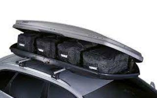 Thule багажник – практичное решение