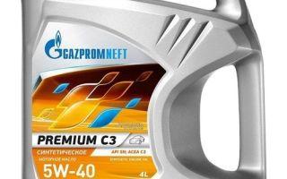 Масло Газпромнефть 5w40 синтетика