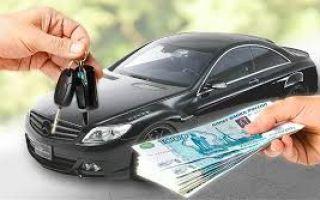 Что за услуга – срочный выкуп авто
