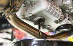 Что будет, если перелить масло в двигатель: перелив масла в двигатель (последствия, чем грозит, что делать)
