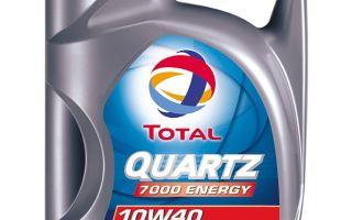 TOTAL QUARTZ 7000 10W-40: качественная полусинтетика для мягкого климата