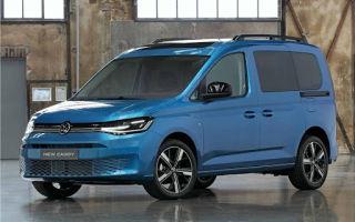 Обзор автомобиля Volkswagen Caddy