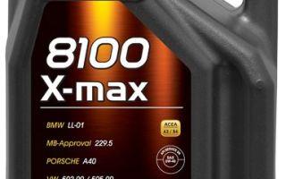 Motul 8100 X-max 0W-40: защита двигателя и окружающей среды