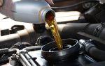 Какое масло лучше — 5W30 или 5W40 зимой: в чем разница, расшифровка масла, какое масло гуще