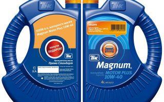 ТНК Magnum Motor Plus 10W-40 — отличное соотношение цены и качества