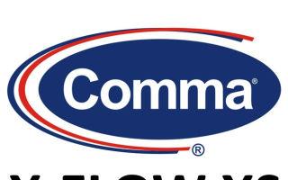 Масло Comma: английское качество теперь и у нас