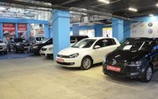 Особенности приобретения автомобилей бывшего употребления