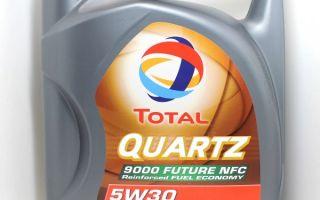 Total Quartz 9000 5w30