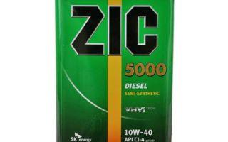 ZIC 5000 Diesel 10W 40: характеристики, преимущества и недостатки, как отличить подделку