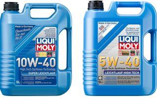Чем отличается масло 5w40 от 10w40: в чем разница, какое масло гуще 5w40 или 10w 40