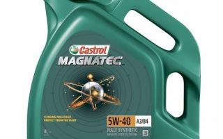 Castrol Magnatec 5W40: максимальная защита при холодном пуске двигателя
