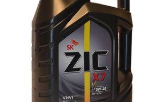 ZIC X7 LS 10W-40: забота о двигателе и окружающей среды