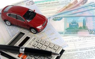 Преимущества подачи заявки на автомобильный кредит онлайн