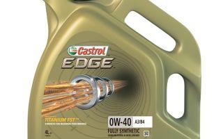 Castrol EDGE 0W-40 TITANIUM FST: использование титана для защиты вашего двигателя