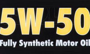 Масло 5W50: для каких двигателей подходит, расшифровка