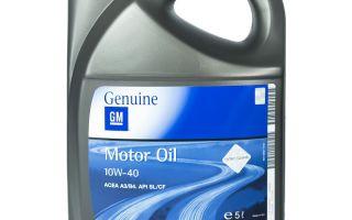 Масло GM 10W-40: характеристики, преимущества и недостатки, как отличить подделку, отзывы