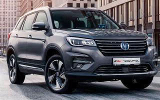 Changan Automobile Group — на выгодных условия