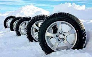 Особенности зимних автомобильных шин