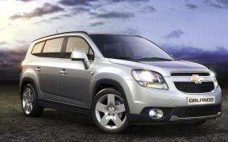Современный компактвэн Chevrolet Orlando