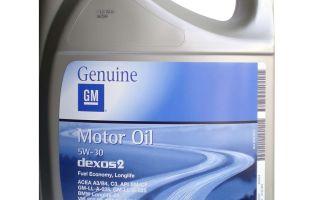 Моторное масло GM 5w30 dexos2: как отличить подделку, характеристики