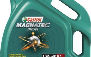 Castrol Magnatec 10w 40