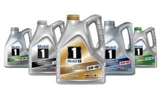 Моторное масло Mobil: подбор масла Мобил по марке автомобиля