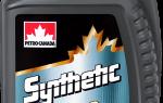 Petro-Canada Euro 5W-40: качественное масло из Северной Америки