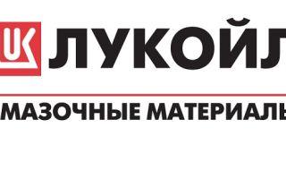Масло Лукойл: ассортимент продукции, подбор масла по марке автомобиля, как отличить подделку