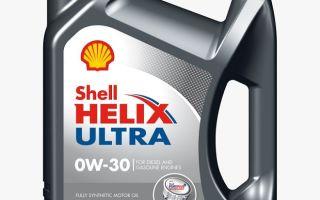 Shell Helix Ultra 0W-30: 6 видов масла для защиты вашего двигателя