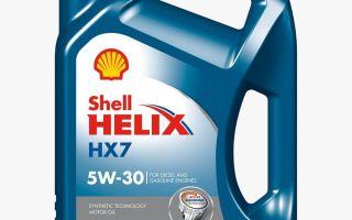 Shell Helix HX7 5W 30