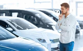 Преимущества приобретения нового автомобиля в салоне
