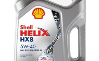 Shell Helix HX8 5w40