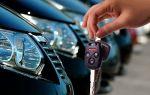 Почему прокат автомобиля на отдыхе в Сочи так популярен?