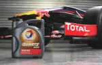 Total Quartz 9000 5w40 – огромный потенциал и возможности