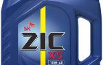 ZIC X5 10W-40: качественное масло по доступной цене