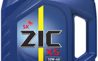 Масло ZIC 10w 40: полусинтетика