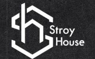 Stroy House — это надежная ремонтно-строительная компания из Одессы работающая по низким ценам