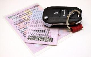 Необходимость замены водительского удостоверения