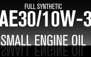 Масло 10W30: расшифровка, характеристики, химическая основа