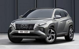Hyundai Tucson – современное решение