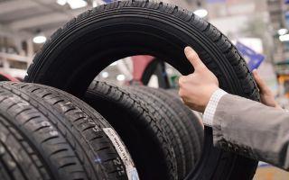 Как правильно подобрать шины для авто